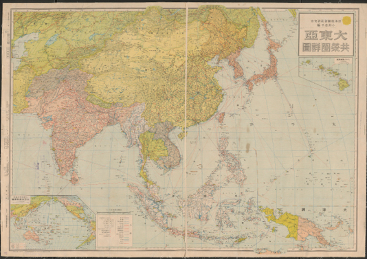Image 4. Greater East Asia Co-Prosperity Sphere: detailed map. Scale 1:10,000,000. 1943.